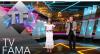 TV Fama (14/01/20) | Completo