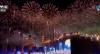 Festival do meio do outono reúne milhões na China