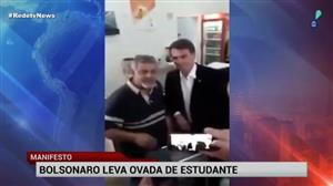 Estudante que deu ovada em Bolsonaro nega ter premeditado ato