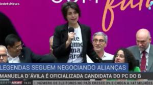PCdoB oficializa candidatura de Manuela D'Ávila à Presidência