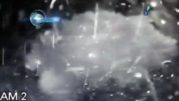 Bomba caseira � arremessada contra sede do Instituto Lula