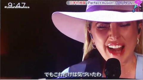 Lady Gaga arrasa em versão alternativa de Perfect Illusion