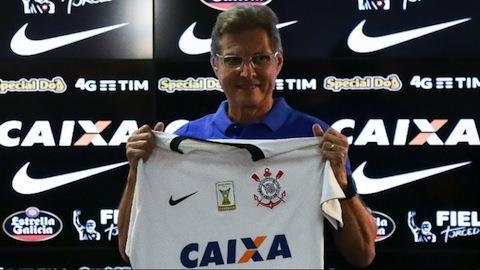 Luiz Ceará: