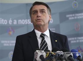Bolsonaro se reúne com a bancada do PSL na Câmara