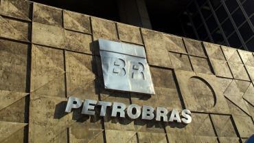 Petrobras vai contribuir com ANP sobre prazo de reajuste de preços