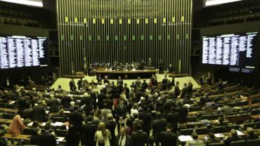 Câmara retoma análise de destaques da Previdência nesta quinta-feira