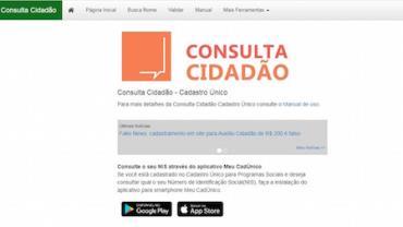 Cadastro Único: como saber se você está inscrito para receber o auxílio de R$ 600
