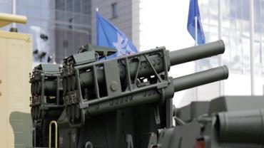 Fórum técnico-militar internacional do Exército 2021