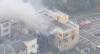 Polícia identifica homem que incendiou estúdio de animação no Japão