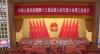 China acusa EUA de praticar roubo disfarçado