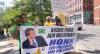 EUA: Brasileiros realizam protestos a favor do governo