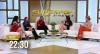 SuperPop destaca os bastidores do mundo pornô nesta quarta-feira (17)