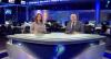 Assista à íntegra do RedeTV News de 4 de julho de 2018