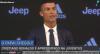 Cristiano Ronaldo é apresentado oficialmente na Juventus