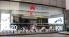 Google suspende serviços para smartphones da chinesa Huawei