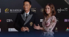 Vídeo mostra ator sendo esfaqueado na China