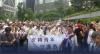 Manifestantes pró-governo vão às ruas em Hong Kong