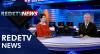Assista à íntegra do RedeTV News de 24 de agosto de 2019
