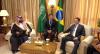 Arábia Saudita vai investir 10 bilhões de dólares no Brasil
