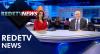 Assista à íntegra do RedeTV News de 26 de novembro de 2019