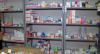 Câncer de mama: Medicamento importado está em falta no SUS