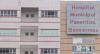 Alegando falta de infraestrutura, médicos pedem demissão de hospital