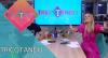Tricotando (08/10/2019) | Completo