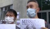 China ameaça Estados Unidos por venda de armamento para Taiwan