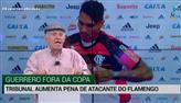 Tribunal aumenta pena de atacante do Flamengo