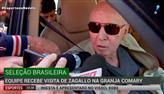 Seleção brasileira recebe visita de Zagallo na Granja Comary