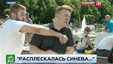 Repórter russo é agredido com soco no rosto durante transmissão ao vivo