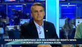 Assista à entrevista de Jair Bolsonaro para o portal e Facebook da RedeTV!