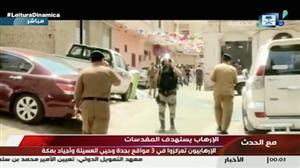 Policiais da Arábia Saudita impedem atentado na mesquita de Meca