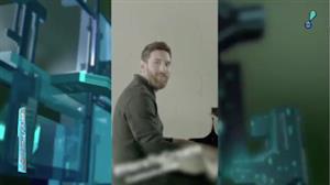 Messi aparece tocando hino da 'Champions' na véspera da estreia no torneio