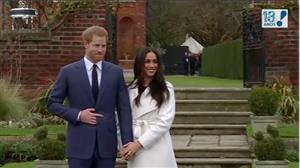 Casamento do príncipe Harry será em maio de 2018