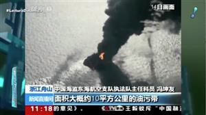 Petroleiro iraniano afunda e causa mancha de óleo na China