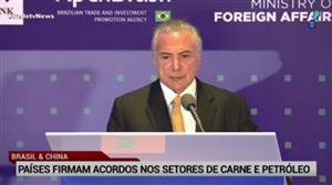 Brasil e China firmam acordos nos setores de carne e petróleo