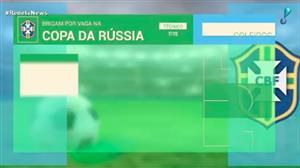 Faltam 7 nomes para Tite fechar a lista da Copa