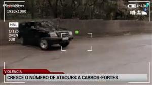2017 teve mais de 100 ataques a carros-fortes no Brasil