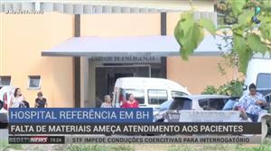Sem materiais básicos, hospital ameaça fechar as portas em BH