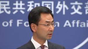 China exige explicações após prisão de empresária chinesa a mando de Trump