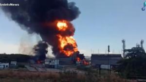 Nove caminhões-tanque são destruídos no incêndio em refinaria de Manguinhos