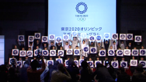 Cerimônia da tocha olímpica é feita sem público