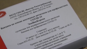 Rússia promete vacina contra a Covid-19 para agosto