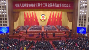 China inicia Reunião Anual do Congresso Nacional