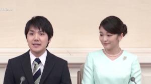 Princesa japonesa vai casar com plebeu
