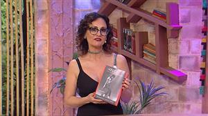 """""""Literando"""": Faa Morena indica livro """"Intocável"""", sobre Michael Jackson"""