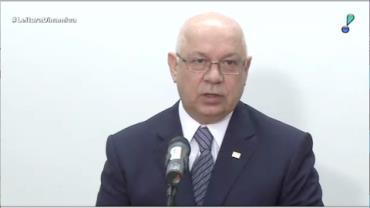 PF e MPF abrem inquéritos para apurar acidente que matou Teori Zavascki