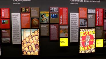 Museu da Língua Portuguesa é reaberto após incêndio